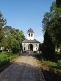 Μοναστήρι hodos-Bodrog - η κυρία είσοδος στο μοναστήρι Στοκ φωτογραφία με δικαίωμα ελεύθερης χρήσης