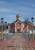 Μοναστήρι Iversky σε Valdai, Ρωσία. Στοκ Εικόνες