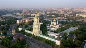 Μοναστήρι Novospassky, Μόσχα, Ρωσία φιλμ μικρού μήκους