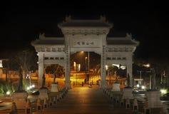 μοναστήρι po εισόδων lin Νησί Lantau Χογκ Κογκ Κίνα Στοκ εικόνες με δικαίωμα ελεύθερης χρήσης