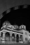 Μοναστήρι Rila κάτω από το τόξο Στοκ Εικόνες
