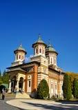Μοναστήρι Sinaia στοκ εικόνα με δικαίωμα ελεύθερης χρήσης