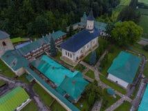 Μοναστήρι Slatina Στοκ εικόνες με δικαίωμα ελεύθερης χρήσης