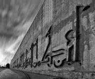 Μονοχρωματικό Σινικό Τείχος των μνημών στο νότο Αγαδίρ του Μαρόκου στοκ φωτογραφία με δικαίωμα ελεύθερης χρήσης