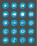 Μοντέρνα ελάχιστα στρογγυλά εικονίδια του Media Player διανυσματική απεικόνιση