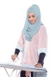 Μοντέρνη γυναίκα muslimah Στοκ εικόνα με δικαίωμα ελεύθερης χρήσης