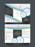 Μοντέρνη επιχείρηση Trifold ή σχέδιο προτύπων Στοκ Εικόνες