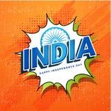 Μοντέρνο κείμενο Ινδία με Ashoka Chakra στο υπόβαθρο λαϊκός-τέχνης IND απεικόνιση αποθεμάτων