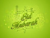 Μοντέρνο κείμενο με το μουσουλμανικό τέμενος για Eid Μουμπάρακ Στοκ Εικόνες