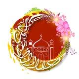 Μοντέρνο πλαίσιο για τον εορτασμό eid-Al-Adha Στοκ Εικόνες
