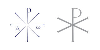 Μονόγραμμα του συμβόλου Χριστού (απεικόνιση) Στοκ Εικόνες