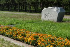 Μονόλιθοι του γρανίτη στο δρόμο του πολέμου με τα χαρασμένα έτη και τα στρατιωτικά επεισόδια Πάρκο του πολιτισμού και του υπολοίπ στοκ φωτογραφία με δικαίωμα ελεύθερης χρήσης