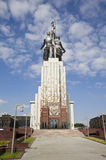 ΜΟΣΧΑ - 12 ΑΥΓΟΎΣΤΟΥ: Διάσημος σοβιετικός εργαζόμενος μνημείων και του κολχόζ Wo Στοκ φωτογραφίες με δικαίωμα ελεύθερης χρήσης
