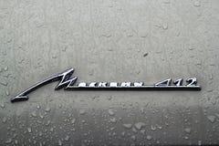 ΜΟΣΧΑ, ΡΩΣΙΑ - 16 Απριλίου 2016: εκλεκτής ποιότητας σοβιετικό αυτοκίνητο, Moskvich - έκθεση 412 Mosgortrans Στοκ Εικόνες