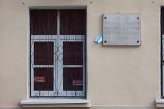 ΜΟΣΧΑ, ΡΩΣΙΑ - 30 ΑΠΡΙΛΊΟΥ 2018: Μια αναμνηστική ταμπλέτα στον τοίχο του σπιτιού και ενός αεροπλάνου εγγράφου Στοκ εικόνες με δικαίωμα ελεύθερης χρήσης