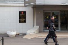ΜΟΣΧΑ, ΡΩΣΙΑ - 30 ΑΠΡΙΛΊΟΥ 2018: Το ζευγάρι περνά από την είσοδο στο κτήριο Roskomnadzor Στοκ εικόνες με δικαίωμα ελεύθερης χρήσης