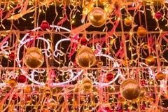 ΜΟΣΧΑ, ΡΩΣΙΑ - 13 Ιανουαρίου 2017: Στρεπτόκοκκος πόλεων διακοσμήσεων Χριστουγέννων Στοκ εικόνα με δικαίωμα ελεύθερης χρήσης