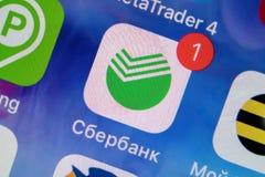 ΜΟΣΧΑ, ΡΩΣΙΑ - 11 ΙΑΝΟΥΑΡΊΟΥ 2018: Sberbank του εικονιδίου τραπεζικής εφαρμογής onnline της Ρωσίας στην οθόνη LCD στοκ φωτογραφία με δικαίωμα ελεύθερης χρήσης