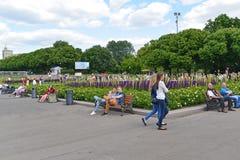 ΜΟΣΧΑ, ΡΩΣΙΑ - 26 06 2015 Πάρκο του Γκόρκυ - κεντρικό Στοκ φωτογραφίες με δικαίωμα ελεύθερης χρήσης