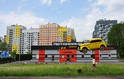ΜΟΣΧΑ, ΡΩΣΙΑ - 05 29 2015 Πλύσιμο αυτοκινήτων Apelsin κοντά στην εθνική οδό Pyatnitsky Στοκ φωτογραφία με δικαίωμα ελεύθερης χρήσης