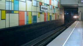 ΜΟΣΧΑ, ΡΩΣΙΑ - 29 ΦΕΒΡΟΥΑΡΊΟΥ 2016: Μετρό της Μόσχας, σταθμός Rumyantsevo φιλμ μικρού μήκους