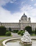 μουσεία Βιέννη Στοκ φωτογραφία με δικαίωμα ελεύθερης χρήσης