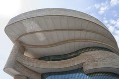 Μουσείο αμερικανών ιθαγενών του Washington DC στοκ φωτογραφία με δικαίωμα ελεύθερης χρήσης