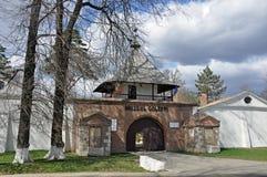 Μουσείο ανοικτό Στοκ Εικόνες