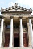 Μουσείο αρχαιολογίας της Κωνσταντινούπολης Στοκ Φωτογραφία