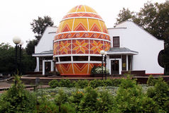 Μουσείο αυγών Πάσχας σε Kolomyia, Ουκρανία Στοκ Εικόνα