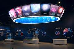 Μουσείο επιστήμης στοκ εικόνες με δικαίωμα ελεύθερης χρήσης