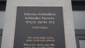 Μουσείο εργοστασίων Schindler στην Κρακοβία Στοκ Εικόνες