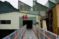 Μουσείο ζάχαρης της Ταϊβάν Στοκ Φωτογραφίες