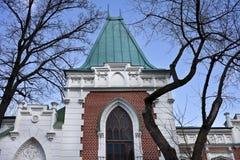 Μουσείο θεάτρων Bakhrushin στη Μόσχα Στοκ εικόνα με δικαίωμα ελεύθερης χρήσης