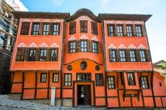 Μουσείο ιστορίας σε Plovdiv Στοκ Εικόνα