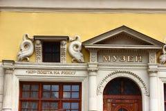 Μουσείο ιστορίας Lviv Στοκ εικόνα με δικαίωμα ελεύθερης χρήσης