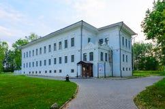 Μουσείο και σύνθετοι δημόσιοι χώροι έκθεσης στο Hill καθεδρικών ναών, Ples, Ρωσία Στοκ Εικόνες