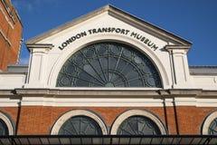 Μουσείο μεταφορών του Λονδίνου Στοκ φωτογραφία με δικαίωμα ελεύθερης χρήσης