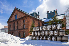Μουσείο μπύρας Sapporo στοκ εικόνες
