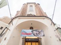 Μουσείο Μόναχο κυνηγιού και αλιείας στοκ εικόνες με δικαίωμα ελεύθερης χρήσης