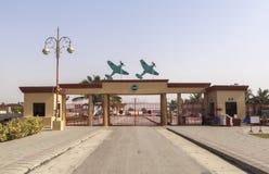 Μουσείο Πολεμικής Αεροπορίας του Πακιστάν στο Καράτσι Στοκ φωτογραφία με δικαίωμα ελεύθερης χρήσης