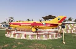 Μουσείο Πολεμικής Αεροπορίας του Πακιστάν στο Καράτσι Στοκ φωτογραφίες με δικαίωμα ελεύθερης χρήσης