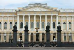 μουσείο ρωσικά Στοκ Εικόνες