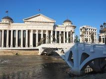 Μουσείο Σκόπια Arheological Στοκ Εικόνες