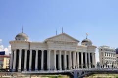 Μουσείο Σκόπια Arheological Στοκ Φωτογραφία