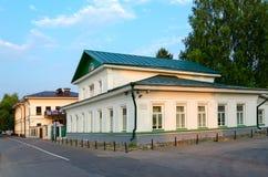 Μουσείο σπιτιών του Isaac Levitan, Ples, Ρωσία Στοκ εικόνες με δικαίωμα ελεύθερης χρήσης
