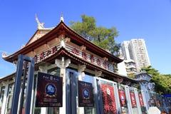 Μουσείο Τέχνης πορσελάνης κινεζικού λευκού στη amoy πόλη Στοκ Εικόνες