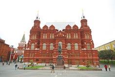μουσείο τα εθνικά ρωσικά Στοκ Εικόνες