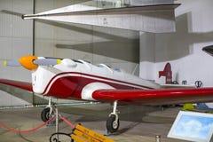 Μουσείο της αεροπορίας στη Ιστανμπούλ Στοκ εικόνες με δικαίωμα ελεύθερης χρήσης
