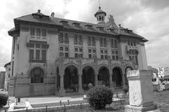 Μουσείο της εθνικής ιστορίας, Constanta Στοκ εικόνα με δικαίωμα ελεύθερης χρήσης